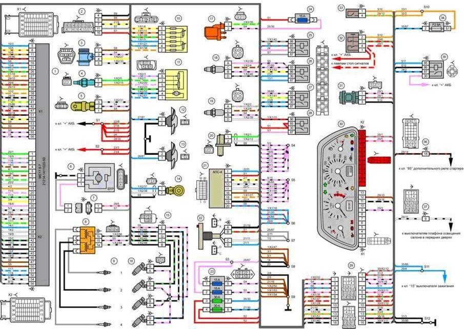 21214-1411020-50. - контроллер