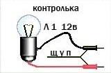 Как усилить сигнал wifi роутера своими руками ростелеком