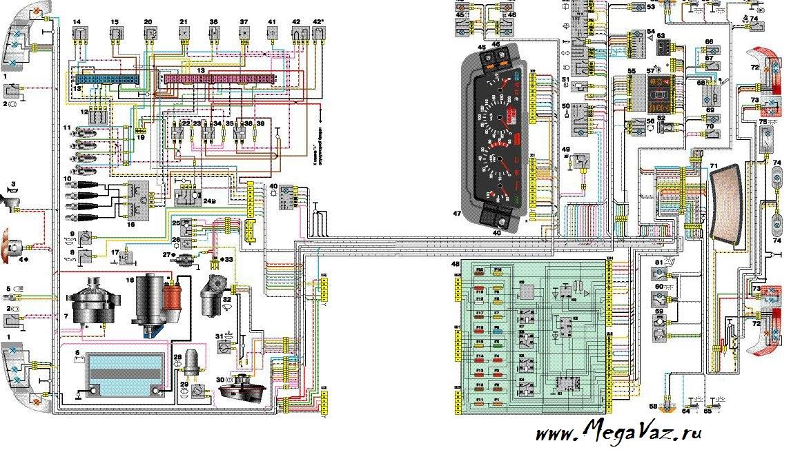 Схема электрооборудование