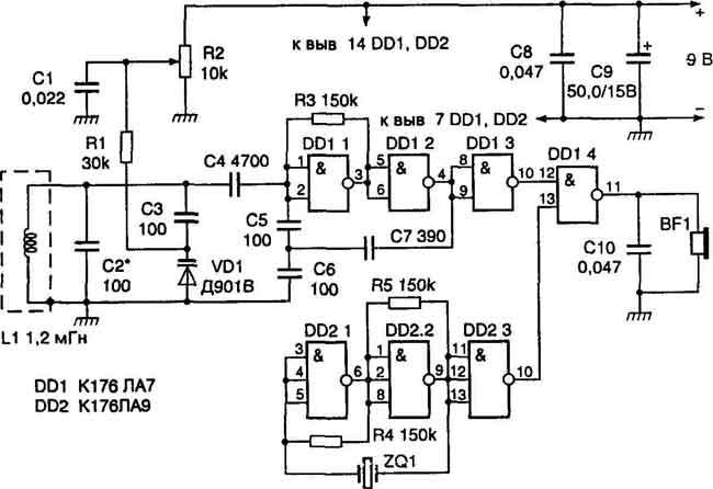 схема металлоискателя