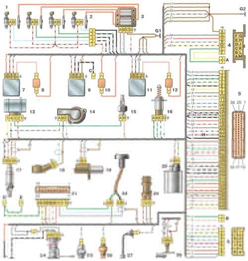 Схема соединений системы