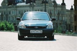 Ремонт автомобиля форд фьюжен