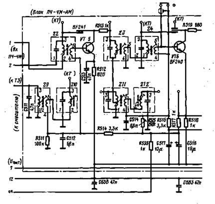 схема усилителя ПЧ-ЧМ-АМ
