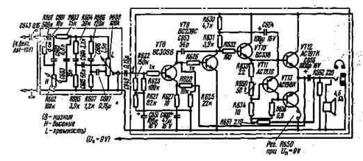 схема У34 радиоприемника