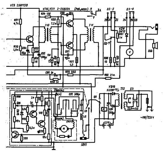 электрическая схема фирмы