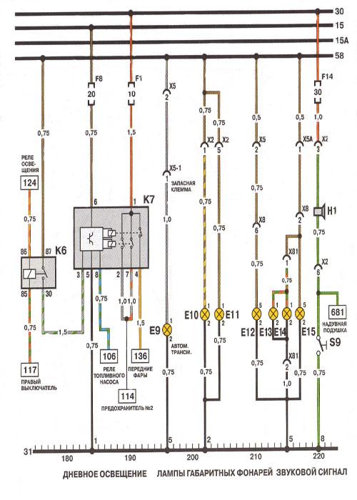 Е9 - лампа подсветки селектора