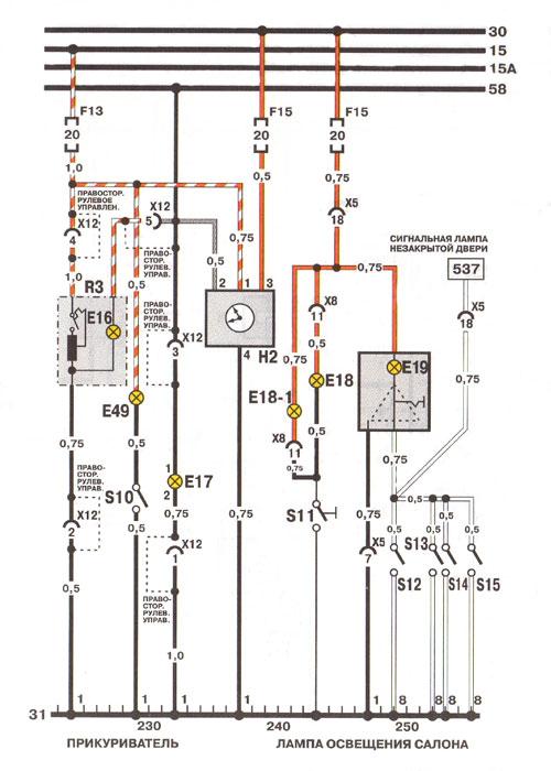 Е16 - лампа подсветки
