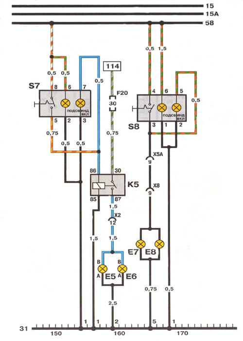 Е5 - противотуманная передняя