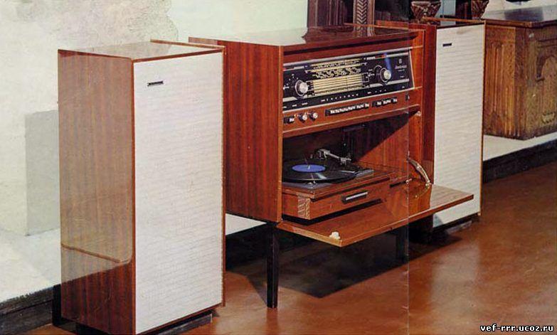 Стереофоническая радиола