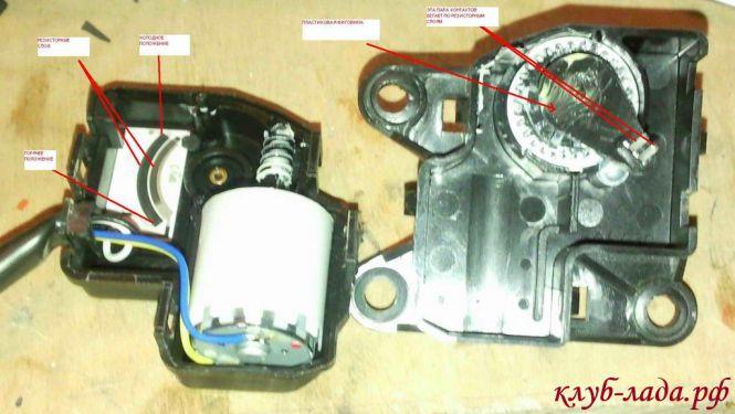отопителя влияет резистор