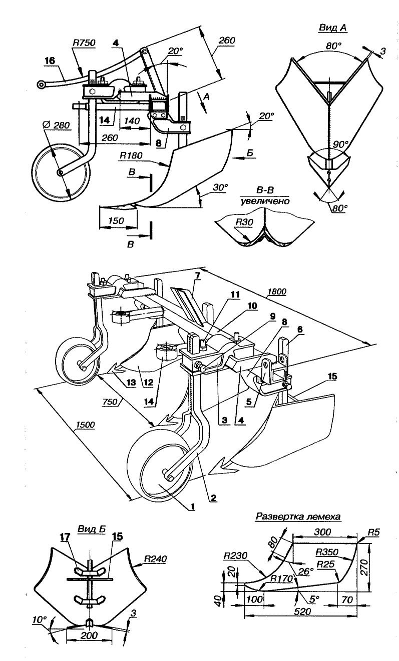 Чертежи самодельный дисковый окучник