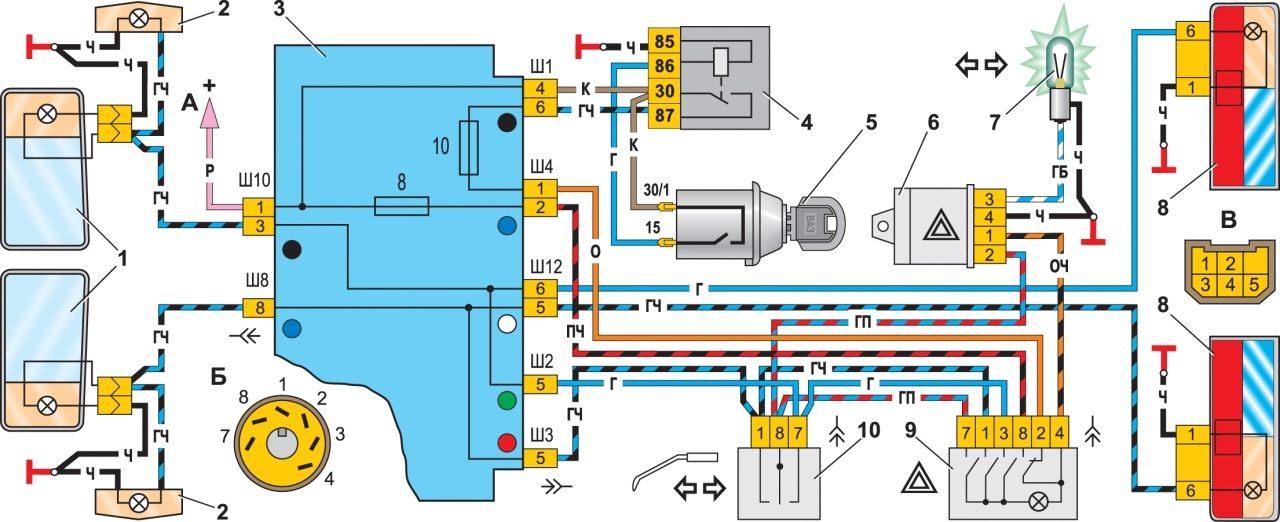 Схема реле поворотов ваз 2107