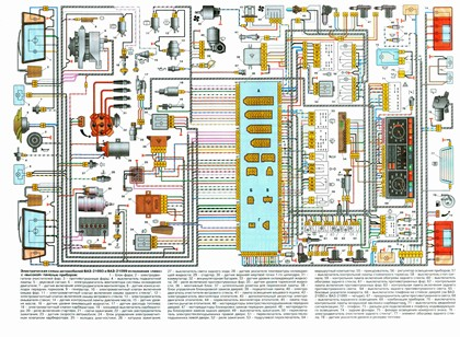 электрическая схема ваз 21099