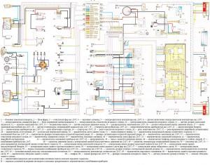электрическая схема 2170
