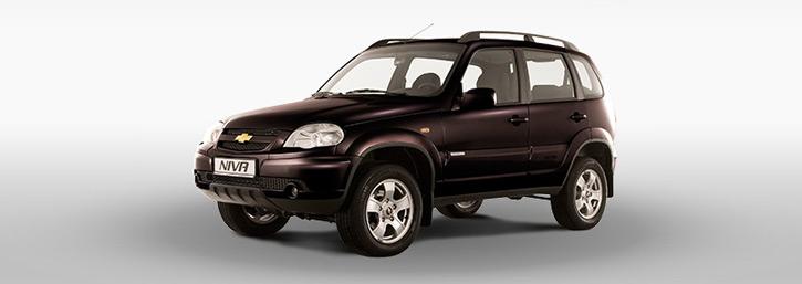 Chevrolet NIVA (новая Шевроле