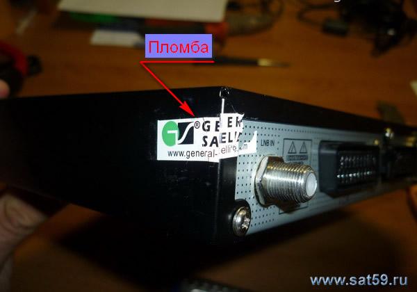 ремонта ресиверов GS-8300
