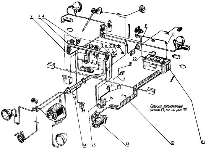 Электрооборудование трактора
