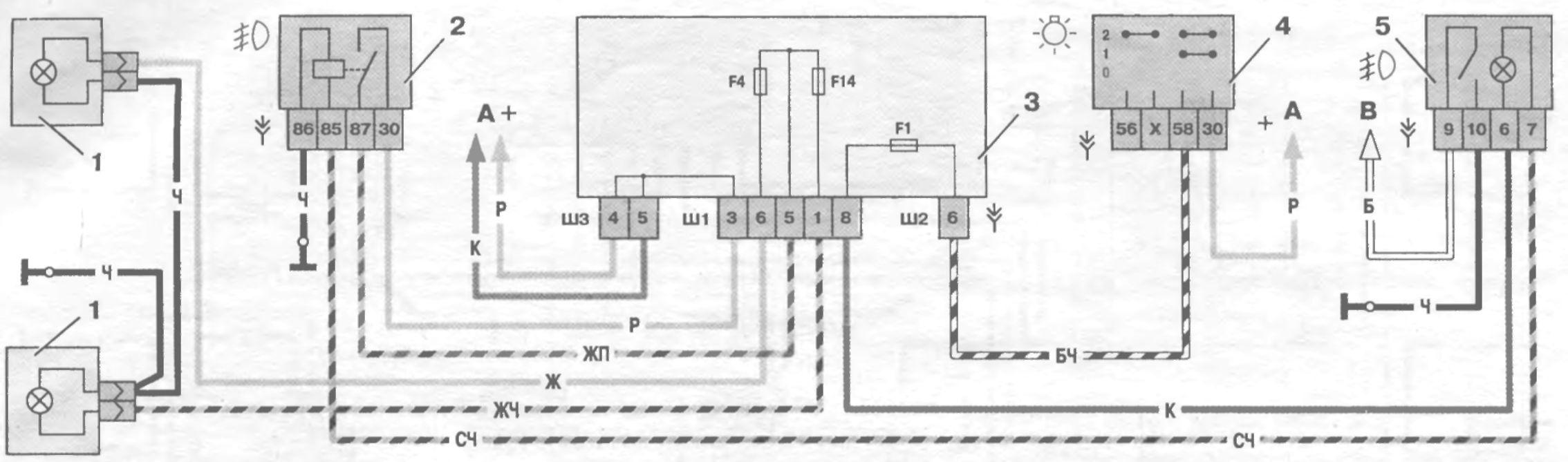 Фото №6 - схема подключения противотуманных фар ВАЗ 2110