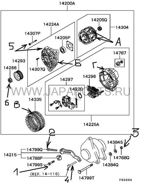 Mitsubishi Lancer IX: Замена